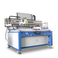 Buy cheap Single Color High Efficient Screen Printing Press For Windshield from wholesalers