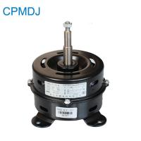 Buy cheap Reliable YDK120 Single Phase Asynchronous Motor For Plastic Fan Blade Drip Proof product