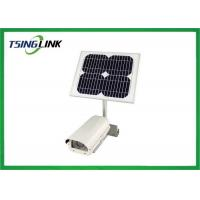 Buy cheap IP66 Low Power 4G WIFI Module CCTV Security Camera With Solar Power Supply product