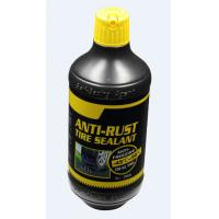 Buy cheap Anti-freezing  500ml anti-rust, seal large punctures from wholesalers