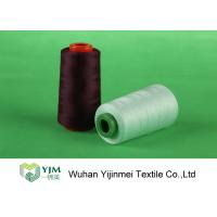 Buy cheap Ne 30s/2/3 High Tenacity Polyester Sewing Thread / Spun Polyester Thread Low Shrink from wholesalers