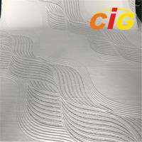 Buy cheap wholesale custom 100% polyester mattress ticking fabric for mattress product