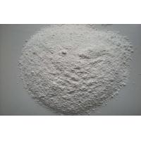 Buy cheap Barium Sulphate 98% from wholesalers