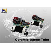 Buy cheap Air Cooling Commercial Ozone Generator Parts Ozone Ceramic Tube For Machine Assembly from wholesalers
