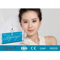 Buy cheap Non - Animal Cross Linked Hyaluronic Acid Wrinkle Fillers For Nose / Lips from wholesalers