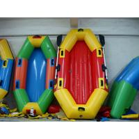 Buy cheap Customized 8 Foot Colorful Inflatable Fishing Boat for summer from wholesalers