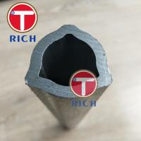 Buy cheap Carbon Seamless Triangle Pto Shaft Tubing DIN 2391 For Algricultural Machineries from wholesalers