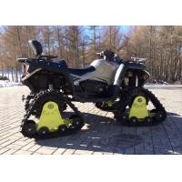 Buy cheap Small Rubber Track Conversion Systems , Rubber Track Drive System For ATV from wholesalers