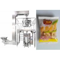 Buy cheap 10 Heads Weigher Banana Chips Packing Machine,Made of Stainless Steel from wholesalers