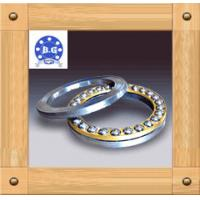 Buy cheap SKF / FAG Thrust Ball Bearing Double Row Chorme Stee for Low Speed Reducer from wholesalers