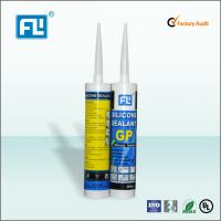 Buy cheap acetic silicon sealant from wholesalers