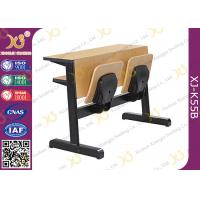wooden chair seat quality wooden chair seat for sale
