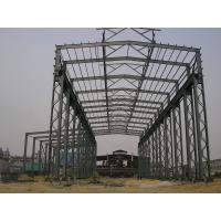Buy cheap lightweight prefabricated steel industrial buildings from wholesalers