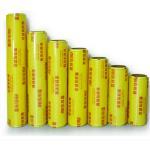 Buy cheap Best Fresh Household Food Grade PVC Shrink Film from wholesalers