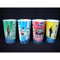 Buy cheap 900ml 3D promotional cup product