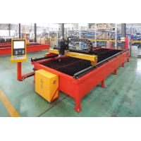 Buy cheap 1.5x3meter plasma cutting Machine table with Hypertherm Powermax 105 from wholesalers