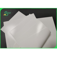 Buy cheap 200gsm 280gsm Printed Glossy RC Photo Paper For Poster High Resolution from wholesalers