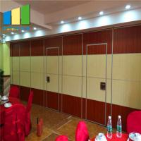 Buy cheap Sound Proof Operable Folding Partition Walls For Meeting Room / Auditorium from wholesalers