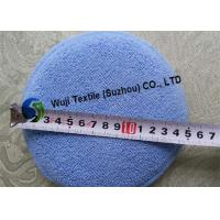 Buy cheap High Absorbent Blue Round Microfiber Car Wash Sponge Easy to Clean from wholesalers