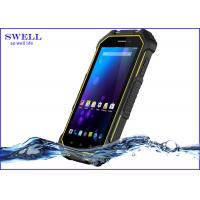 Buy cheap 7 Inch IPS Screen Military Grade Tablet with NFC GPS WIFI FM IP67 M16 from wholesalers