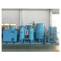 Buy cheap PSA Oxygen Gas Generator 18 Months Warranty For Produgenerator / Producing product