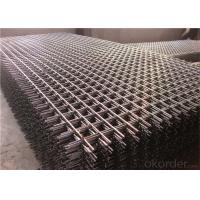 Buy cheap Galvanised welded wire mesh panel 2.44x1.22m per sheet 8ftx4ft 50mm/2inch square hole size from wholesalers