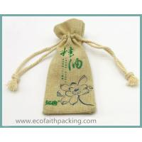 Buy cheap small linen gift bag, small jute gift pouch, linen drawstring bag from wholesalers