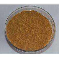 Buy cheap GMP Supplier 1%-2% DNJ powder from white mulberry leaf extract from wholesalers