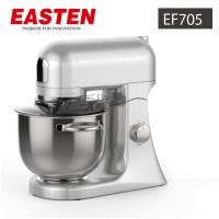 Buy cheap Easten 1000W Stand Mixer EF705 With Salad Maker / 4.5 Liters Die Casting Stand Mixer With Meat Grinder from wholesalers