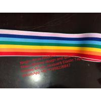 Buy cheap Woven Elastic Tape,rainbow tape,elastic tape,good quality,polyester elastic tape,tape,jacquard from wholesalers