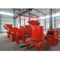 Buy cheap PFL 800 Vertical Compound Crusher Mining Crusher Equipment For Building Sand from wholesalers