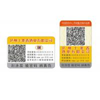 Buy cheap Environmental Self Adhesive Paper Sticker Labels With Digital Printing from wholesalers
