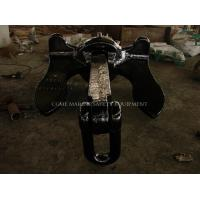 Buy cheap Marine stockless type anchor with ABS BV certificate marine Baldt Stockless Anchor from wholesalers