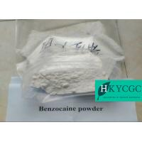 Buy cheap Healthy Local Anesthetic Anesthetic Anodye USP Standard 99.5% Pure Benzocaine Power from wholesalers