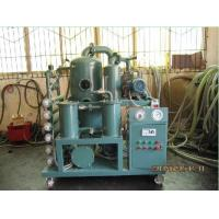 Buy cheap Vacuum Transformer Oil Dehydration Equipment/ Vacuum Oil Dewatering System/ Insulating Oil Filtration Equipment/ Vacuum Transformer Oil Water Separator ZYD-D product