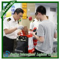 Buy cheap French wines to Tianjing customs clearance, import and export customs clearance  to door agent service from wholesalers