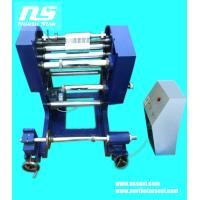 Buy cheap PTFE Tape make machine--Slitting machine ( Cold cutting ) from wholesalers