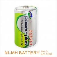 Buy cheap High power NIMH Battery NIMH rechargeable Battery D 10000mAh 1.2V HR33620 high capacity from wholesalers