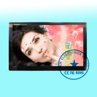 Buy cheap Ultra Slim Digital Signage Wall Mount LCD Display Monitor high Brightness from wholesalers