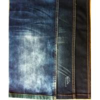 Buy cheap Reverse Jeans (r11) product