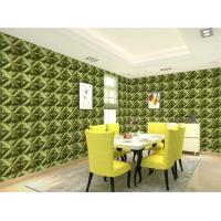 Buy cheap Lobby Pop Wall Decor PVC 3D Background Wall for Sofa / TV Background from wholesalers
