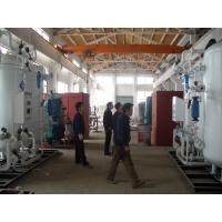 Buy cheap Professional Nitrogen Generation System For Heat Treatment Furnace from wholesalers