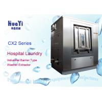 Buy cheap High Efficiency Food Industrial Washing Machine With Cleaning Room from wholesalers