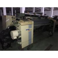 Buy cheap USED PICANOL OMNI -190 Air Jet Loom from wholesalers