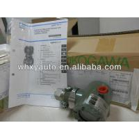 Buy cheap eja530a EJX530A-EBS4N-02DDL/KU2/M15 from wholesalers