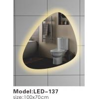 Buy cheap Small Touch Led Bathroom Mirror , Irregular Bathroom Demister Illuminated Mirrors from wholesalers
