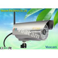 Buy cheap Waterproof External IP Camera, M-JPEG Video Compression With 20M Night Vision Distance from wholesalers