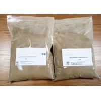 Buy cheap Professional Concrete Additives 5% Sodium Poly Naphthalene Sulfonate Sodium Salt from wholesalers