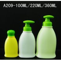 Buy cheap 100ml/220ml/360m new conical shape children bottles, PE shampoo bottle with pump head product