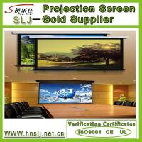 Buy cheap 120 inches 16:9 Motorized Projector Screen from wholesalers